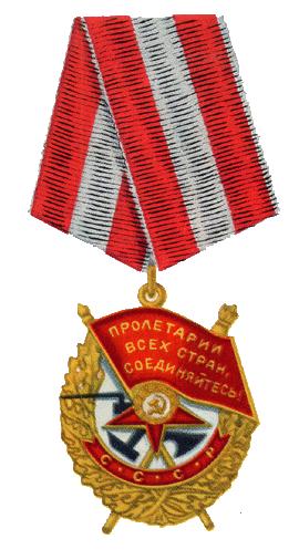 0012-012-Medali-ordena.png